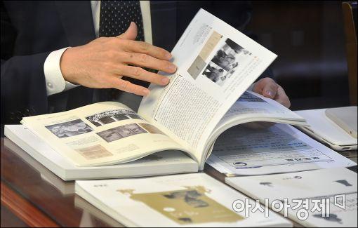 국정 역사교과서 찬반진영 '맞불 토론회'