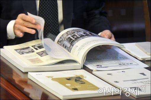 국정 역사교과서 집필료 1인당 평균 2480만원