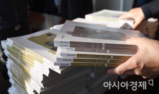 [국정교과서 공개]'대한민국 수립'으로 정통성 확립