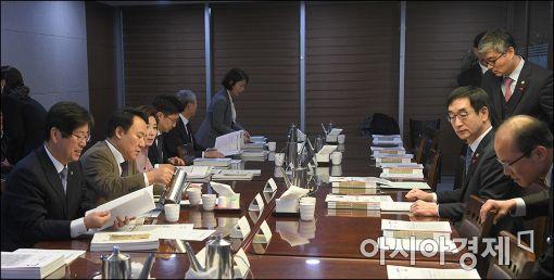 [포토]국정교과서 관련 긴급 당정