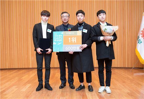 동부문화재단, '제2회 동부 GAPS 투자대회' 시상식 개최