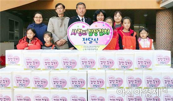 전남농협, 빛가람초와 김장김치 사랑나눔행사