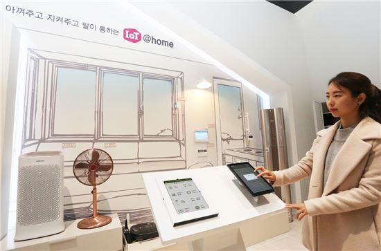 LGU+, 푸르지오 아파트에 홈 IoT 월패드 적용