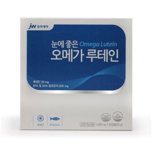 JW중외제약, '눈에 좋은 오메가루테인' 출시