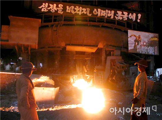 북한의 김철제철소