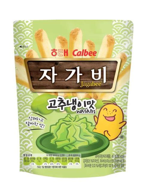 해태제과, 알싸한 '자가비 고추냉이맛' 출시