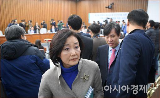 [포토]박영선·하태경, 검찰총장 불참 항의 퇴장