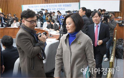 [포토]검찰총장 불참에 파행