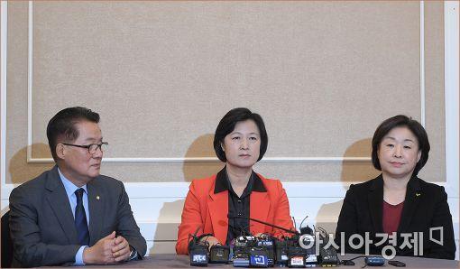 [포토]심각한 표정의 야3당 대표