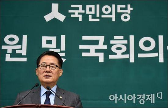"""박지원 """"박영수 특검에 법조인생 마지막 명예 걸고 수사하겠단 다짐 받았다"""""""