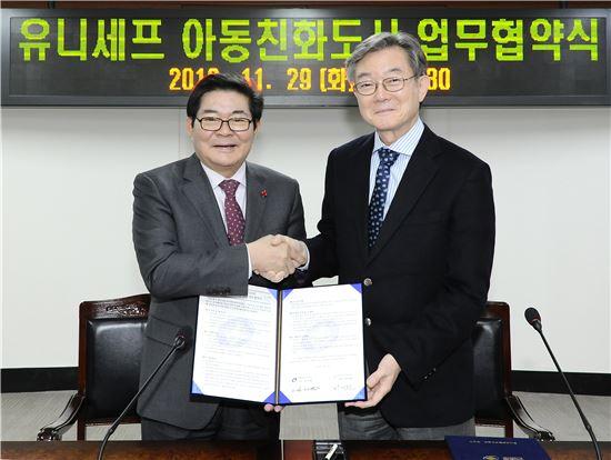 김기동 광진구청장(왼쪽)과 서대원 유니세프한국위원회 사무총장.