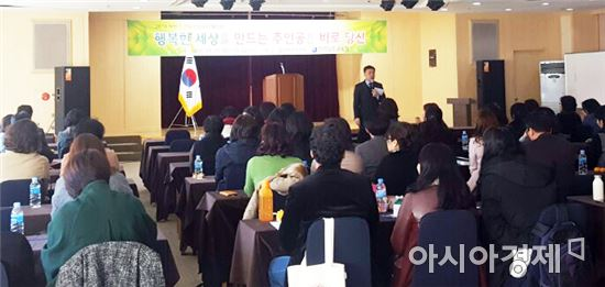 전남도교육청, 전문상담교사 역량강화 워크숍 개최