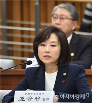 """조윤선 """"재벌家 부인들에게 崔소개?…결단코 사실 아냐"""""""