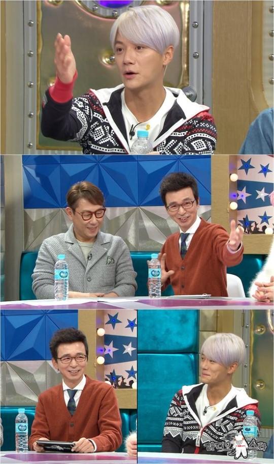 사진=MBC '황금어장 라디오스타'