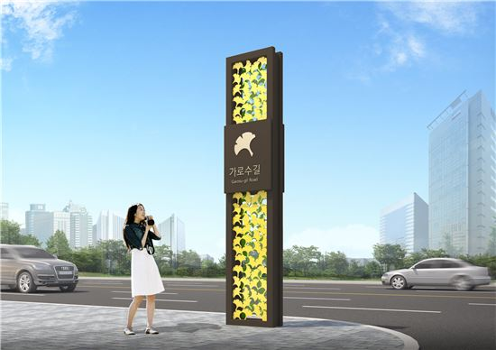 강남 주요상권 안내 표지판
