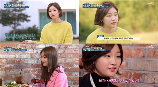 48시간이 시작된 후 박소담이 가장 먼저 만난 사람은 바로 동료 배우 김예원이었다/사진=tvN '내게 남은 48시간' 캡처