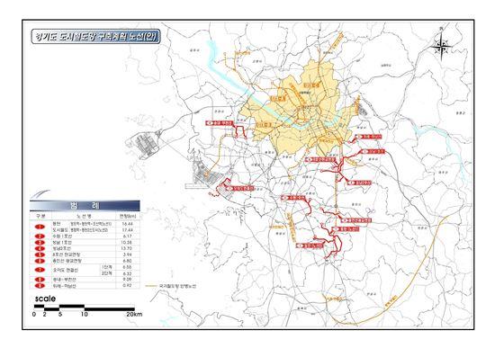 경기도 도시철도망 구축계획 수립안 노선도