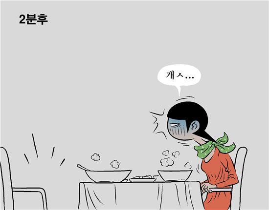 [오성수의 네컷툰] 소등