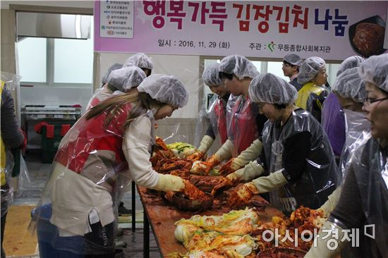 롯데아울렛 수완점 '사랑의 김장담기 봉사'