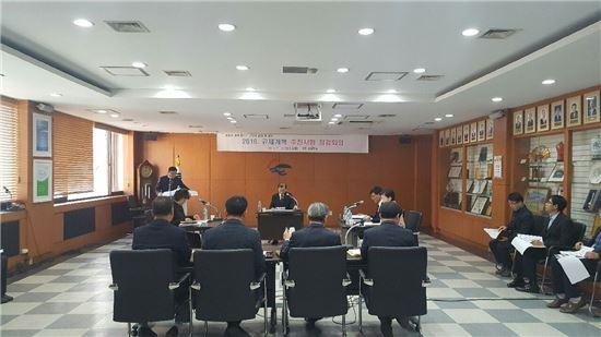 규제개혁 점검회의