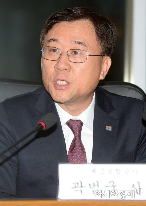[포토]발언하는 곽범국 예금보험공사 사장