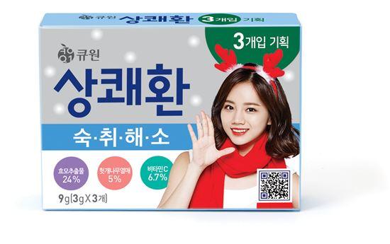 삼양사 '큐원 상쾌환', 크리스마스 시즌 스페셜 에디션 출시