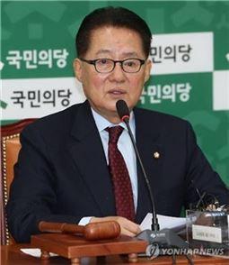 박지원 국민의당 비대위원장 / 사진=연합뉴스 제공