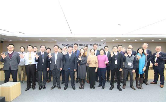 KT, '5G 시험 및 시범서비스 선도 프로그램' 기술회의 주최