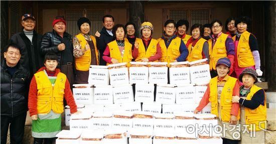 보성군 노동면 여성자원봉사회, 사랑의 김장 나눔행사