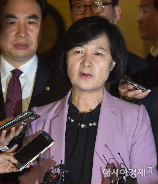 [포토]김무성 전 대표 만난 추미애 대표