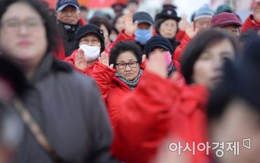 [포토]선서하는 구세군 자원봉사자들