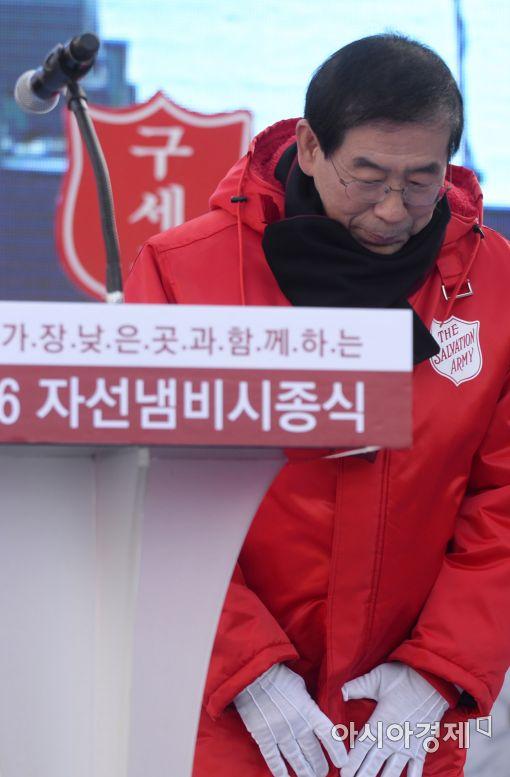 [포토]인사하는 박원순 서울시장