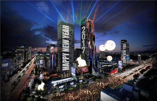 국내 첫 옥외광고물 자유표시구역으로 지정된 서울 강남구 코엑스 일대 영동대로 새해 기념 이벤트 가상도.