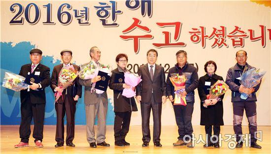 전남도의회 임명규 의장, 2016 전남 새마을지도자 대회 참석