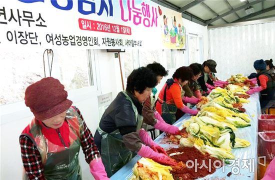 함평군 신광면 사랑의 김장김치 나눔행사 개최