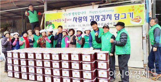 곡성군새마을회, 김장김치로 나누는 따뜻한 이웃 사랑