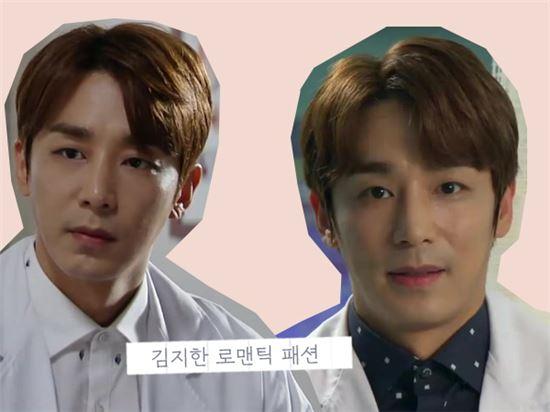 MBC '황금 주머니' 캡처