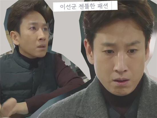 JTBC '이번주 아내가 바람을 핍니다'  캡처