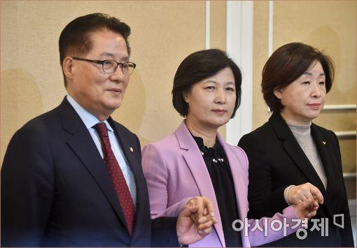 [포토]손 잡은 야3당 대표