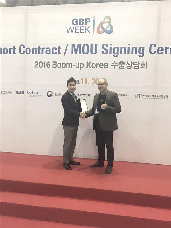 케어이엔지, 러 의료기기 업체와 300만달러 생산라인 공급 MOU 체결