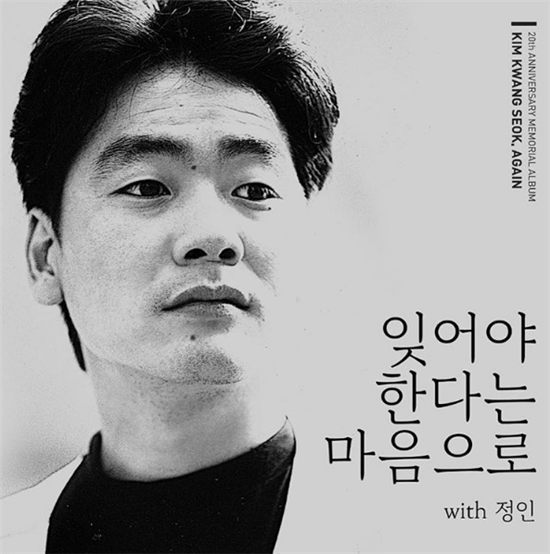 사진=가수 정인 인스타그램