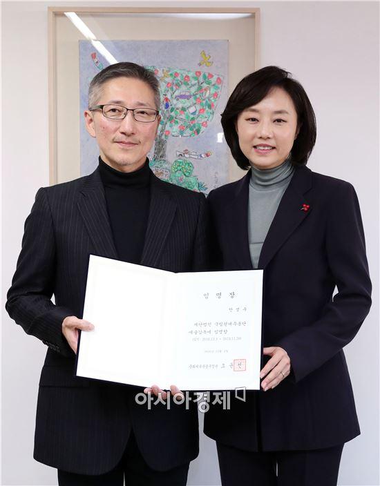 안성수 신임 국립현대무용단 예술감독(왼쪽)과 조윤선 문화체육관광부 장관