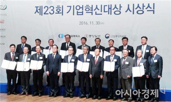 11월 30일 서울 중구 대한상공회의소에서 열린 제23회 기업혁신대상 시상식에서 대한상의 회장상을 수상한 선원표 여수광양항만공사 사장(사진 뒷줄 오른쪽에서 네번째)이 수상자들과 함께 기념촬영을 하고 있다.