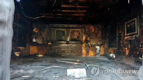방화로 불 탄 구미 박정희 전 대통령 생가 / 사진=연합뉴스