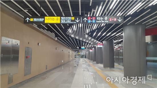 1일 낮 서울 송파구 잠실광역환승센터의 내부 모습.