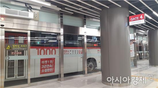 1일 낮 서울 송파구 잠실광역환승센터 4번 승강장에 1000번 버스가 정차해 있다.