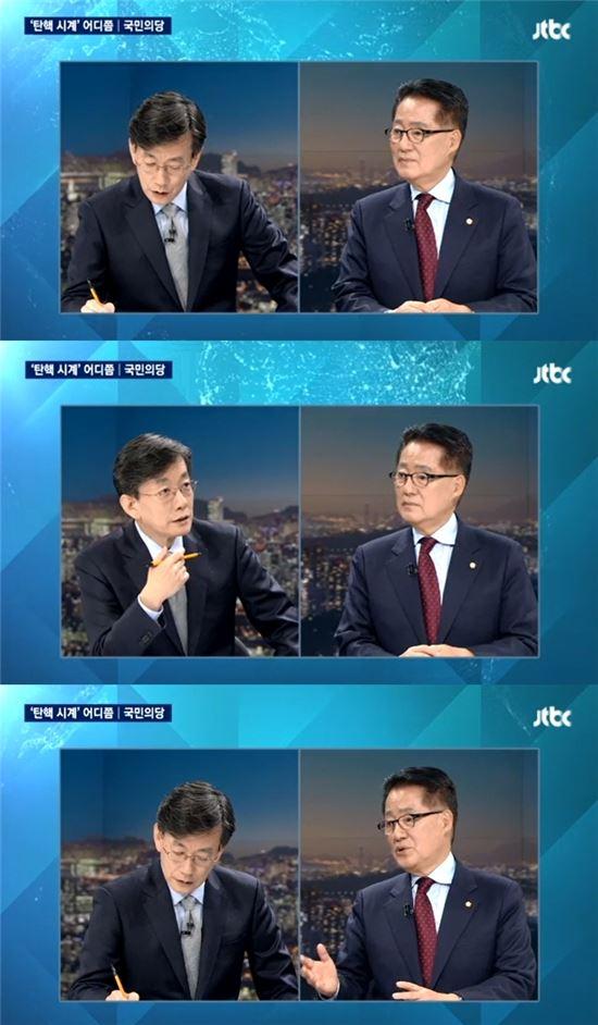 박지원 국민의당 비상대책위원장 / 사진=JTBC '뉴스룸' 방송화면 캡처