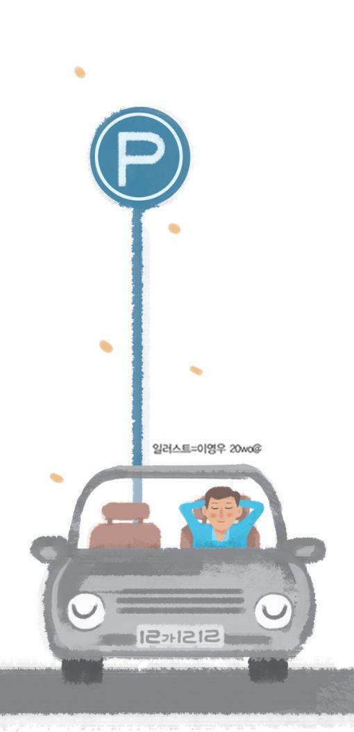 [윤제림의 행인일기]고속도로에서