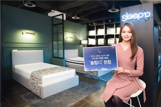 체리쉬, 맞춤형 수면 컨설팅 브랜드 '슬립D' 출시