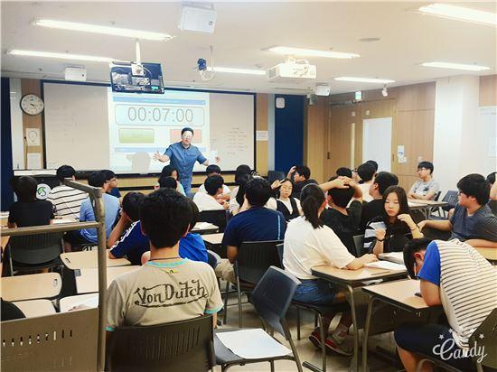 성균관대 영어캠프
